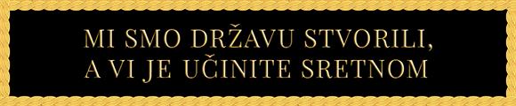 Udruga hrvatski ratni veterani Zagreba